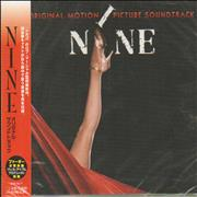Click here for more info about 'Original Soundtrack - Nine OST'
