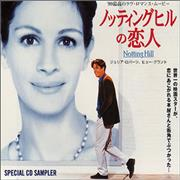 Click here for more info about 'Original Soundtrack - Notting Hill Special CD Sampler'