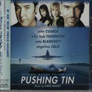 Click here for more info about 'Original Soundtrack - Pushing Tin'