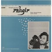 Click here for more info about 'Original Soundtrack - Rahgir'
