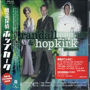 Click here for more info about 'Original Soundtrack - Randal & Hopkirk (Deceased)'