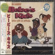 Click here for more info about 'Original Soundtrack - Robin Harris' Bebe's Kids'