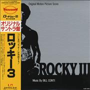 Click here for more info about 'Original Soundtrack - Rocky III'