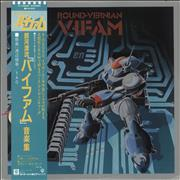 Click here for more info about 'Original Soundtrack - Round-Vernian Vifam'