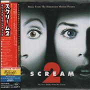 Click here for more info about 'Original Soundtrack - Scream 2'