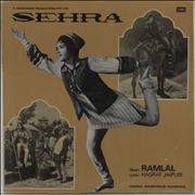 Click here for more info about 'Original Soundtrack - Sehra'