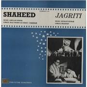 Original Soundtrack Shaheed / Jagriti India vinyl LP