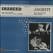 Click here for more info about 'Shaheed / Jagriti'