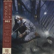 Original Soundtrack Shinobi III: Return Of The Ninja Master - Red & White [Oxblood & Bone] Vinyl UK vinyl LP