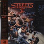 Click here for more info about 'Original Soundtrack - Streets Of Rage 2  - Clear With Black Smoke & Red Splatter Vinyl'