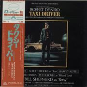 Click here for more info about 'Original Soundtrack - Taxi Driver'