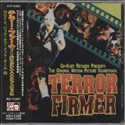 Click here for more info about 'Original Soundtrack - Terror Firmer - Sealed'
