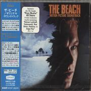 Click here for more info about 'Original Soundtrack - The Beach (Motion Picture Soundtrack)'