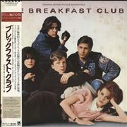 Click here for more info about 'Original Soundtrack - The Breakfast Club + Obi'