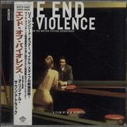 Click here for more info about 'Original Soundtrack - The End Of Violence OST + Obi'