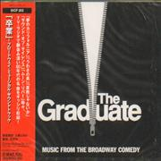Click here for more info about 'Original Soundtrack - The Graduate - Sealed'