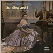 Click here for more info about 'Original Soundtrack - The King And I - Lime Green'