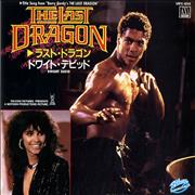 Click here for more info about 'Original Soundtrack - The Last Dragon'