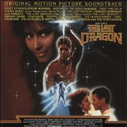 Click here for more info about 'The Last Dragon'