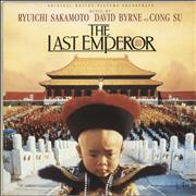 Click here for more info about 'Original Soundtrack - The Last Emperor - Alternate Sleeve'