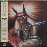 Original Soundtrack The Revenge Of Shinobi - White With Black Splatter Vinyl USA vinyl LP