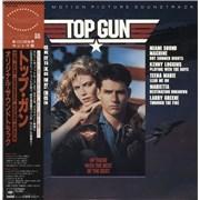 Click here for more info about 'Original Soundtrack - Top Gun + 'Roadshow' Obi'