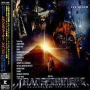 Click here for more info about 'Original Soundtrack - Transformers Revenge Of The Fallen'