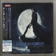 Click here for more info about 'Original Soundtrack - Underworld'