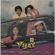 Click here for more info about 'Original Soundtrack - Vijay'