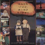 Click here for more info about 'Original Soundtrack - When The Wind Blows'