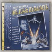 Click here for more info about 'Original Soundtrack - Willy Bogner's Fire, Ice & Dynamite - Sealed'