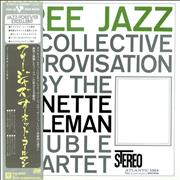 Click here for more info about 'Ornette Coleman - Free Jazz'
