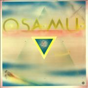 Click here for more info about 'Osamu Kitajima - Osamu - Sealed'