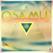 Click here for more info about 'Osamu Kitajima - Osamu'