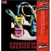 Click here for more info about 'Oscar Peterson & Milt Jackson - Reunion Blues'