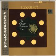 Click here for more info about 'Oscar Peterson - Eloquence'