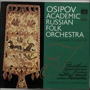 Click here for more info about 'Osipov Academic Russian Folk Orchestra - Osipov Academic Russian Folk Orchestra'