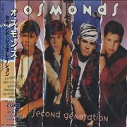 Click here for more info about 'Osmond Boys - Second Generation'