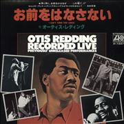 Click here for more info about 'Otis Redding - I Can't Turn You Loose - White label + Insert'