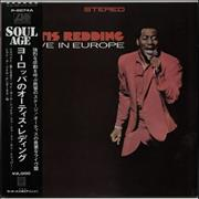 Click here for more info about 'Otis Redding - Live In Europe'