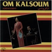 Click here for more info about 'Oum Kalthoum - Azkhouriny'