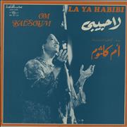 Click here for more info about 'Oum Kalthoum - La Ya Habibi'