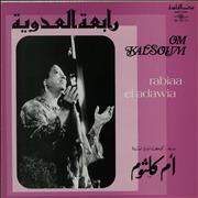 Click here for more info about 'Oum Kalthoum - Rabiaa El Adawia'