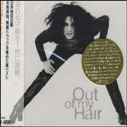 Click here for more info about 'Out Of My Hair - Comfort In Your Life'