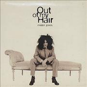 Click here for more info about 'Out Of My Hair - Mister Jones'