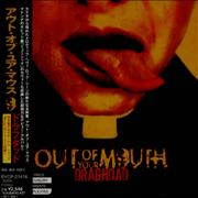 Click here for more info about 'Out Of Your Mouth - Draghdad'