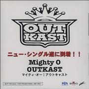 Click here for more info about 'Outkast - Mighty O'