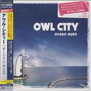 Click here for more info about 'Owl City - Ocean Eyes'