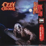 Click here for more info about 'Ozzy Osbourne - Bark At The Moon - Complete'