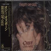 Click here for more info about 'Ozzy Osbourne - Best Of Ozz'